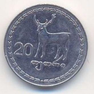 монета 20 тэтри 1993 Грузия