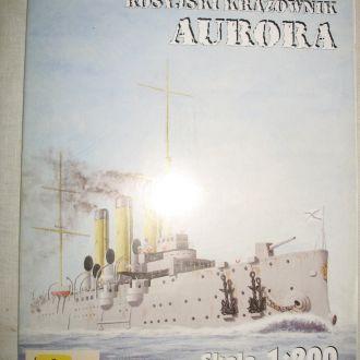 "Quest 1/200 Крейсер ""Аврора"""