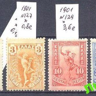 Греция 1901 классика №126-131 * о