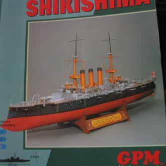 "GPM 1/200 Броненосец ""Shikishima"""