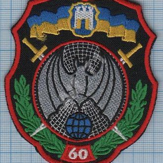 Шеврон Нашивка  ВС Украины. 60 КРП. Спецназ. Разведка ЗСУ.