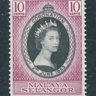 Малайзия Селангор 1953 Одиночка ** Коронация
