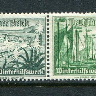 Рейх Германия 1937 год Сцепка * Корабли