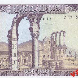 Ливан 10 livres 1986 UNC