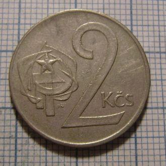 Чехословакия, 2 кроны 1974