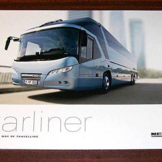 Автобус Neoplan Starliner. Проспект.