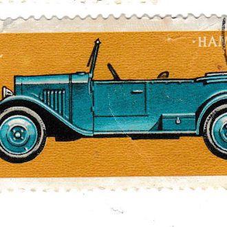 Марка СССР, Авто, НАМИ-1 1973