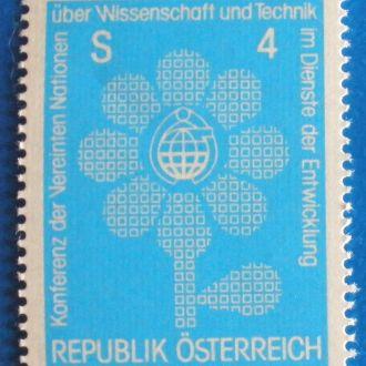 Австрия. 1979 г. Конференция ООН по технике