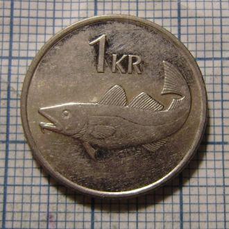 Исландия, 1 крона 1991