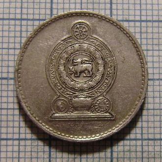 Шри-Ланка, 50 центов 1975 г