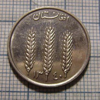 Афганистан, 1 афгани 1961 г