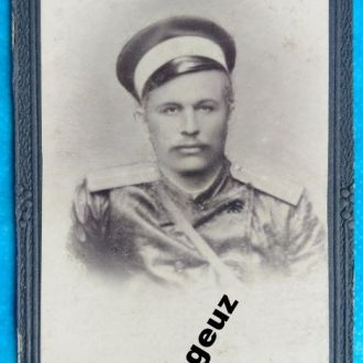 Воин. фото Черникова. Харьков до 1917 г
