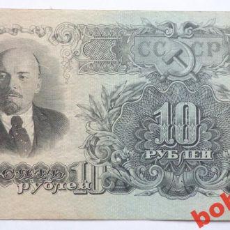 10 руб 1947 г нЭ 16 лент