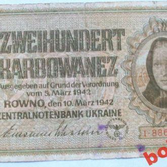 200 крб 1942 г  Ровно