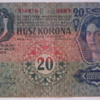20 крон гашение Румынии Буковина 1913 г