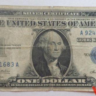 1 доллар 1935 г без букв серия А