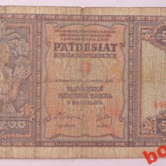 Словакия 50 крон 1940 г