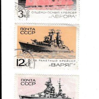 Марки СССР 1970 Корабли