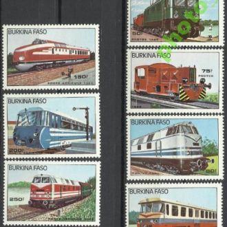 Буркина Фасо 1985 транспорт железная дорога 7м.**