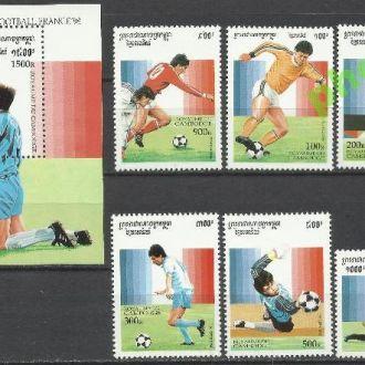 Камбоджа 1996 футбол чемпионат мира 6м.+бл.**