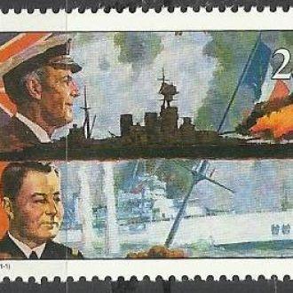 Маршаллы 1990 корабль W11 1м.**
