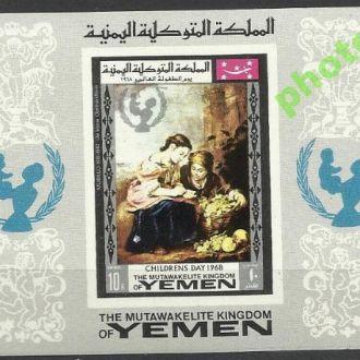 Йемен Корол. 1968 живопись Мурильо бл.б/з**