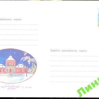 Украина ХМК СГ 2004 Золочев замок архитектура м