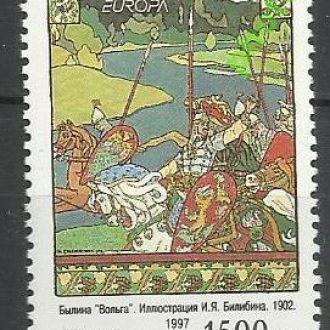 Россия 1997 Европа СЕПТ сказки 1м.**