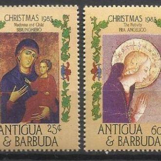 Антигуа и Барбуда 1985 живопись Рождество 4м.**