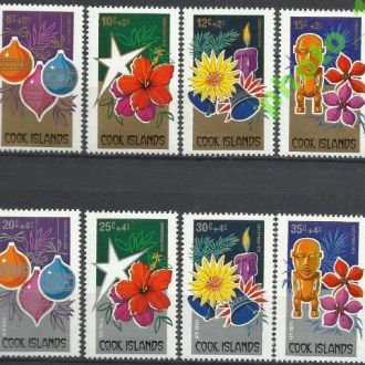Кука о-ва 1980 флора цветы Рождество 8м.**