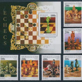 1997 Гвинея Шахматы MNH **