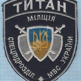 Шеврон МВД Украины. Милиция. Спецназ. Титан. МВС.