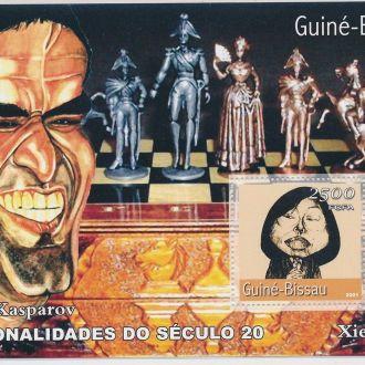 2001 Гвинея Шахматы MNH **