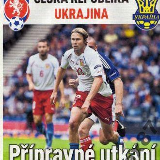 Чехія  - Україна 2011 09 06