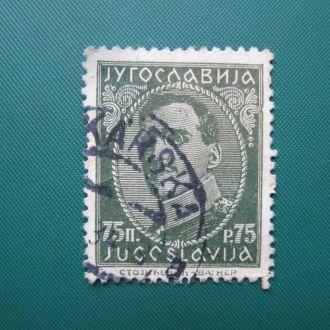 Югославия 30-х гг.ХХв.