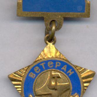 Знак Машиностроение Ветеран Космической Пром 087.