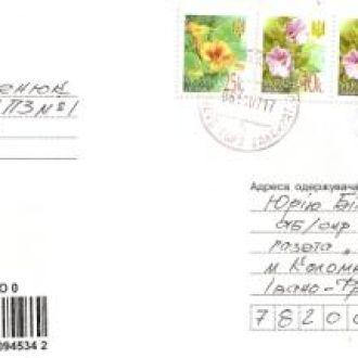 СП Закарпаття -2007(1334)