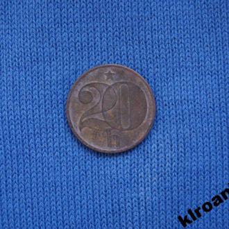 Чехословакия 20 геллеров 1977 г