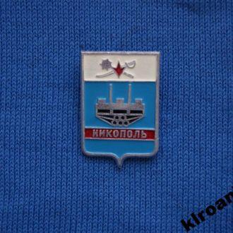 СССР значок город Никополь