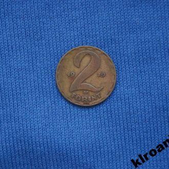 Венгрия 2 форинта 1979 г