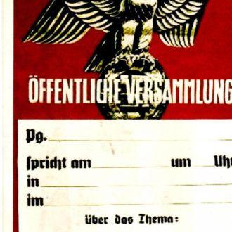 Копия редкой открытки Рейх. Германия.3
