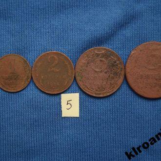 CCСР Набор 1924 г  1 2 3 5 коп РЕДКИЙ ГОД медь 5
