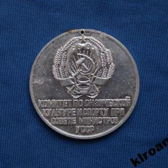 Медаль УССР