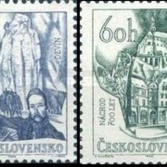 ЧССР 1966 культура архитектура герб проза ** о