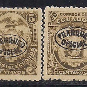 ЭКВАДОР 1896 MLH 17,4 ЕВРО