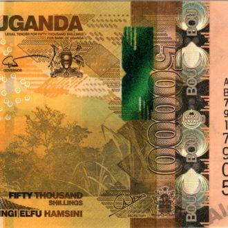 Уганда 50000 шиллингов 2010 г. в UNC из пачки