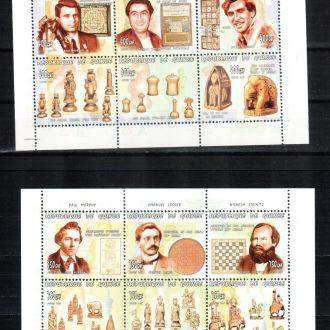 1998 Гвинея Шахматы MNH ** ДВА КЛЯЙНБОГЕНА