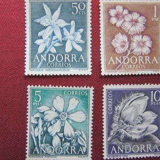 1966Г. АНДОРРА  ИСПАНСКАЯ цветы 4 марки