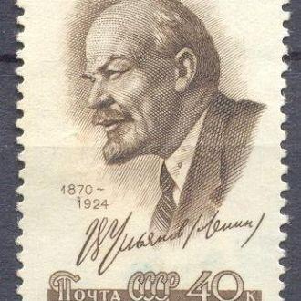 СССР 1959 Ленин люди * с