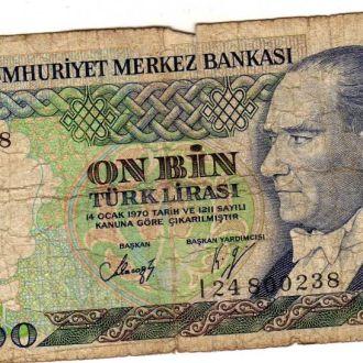 Турция 10 000 лир 1970г